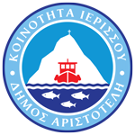 Κοινοτητα Ιερισσου Logo
